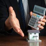 新築住宅にかかる固定資産税の仕組みと減額措置の適用について