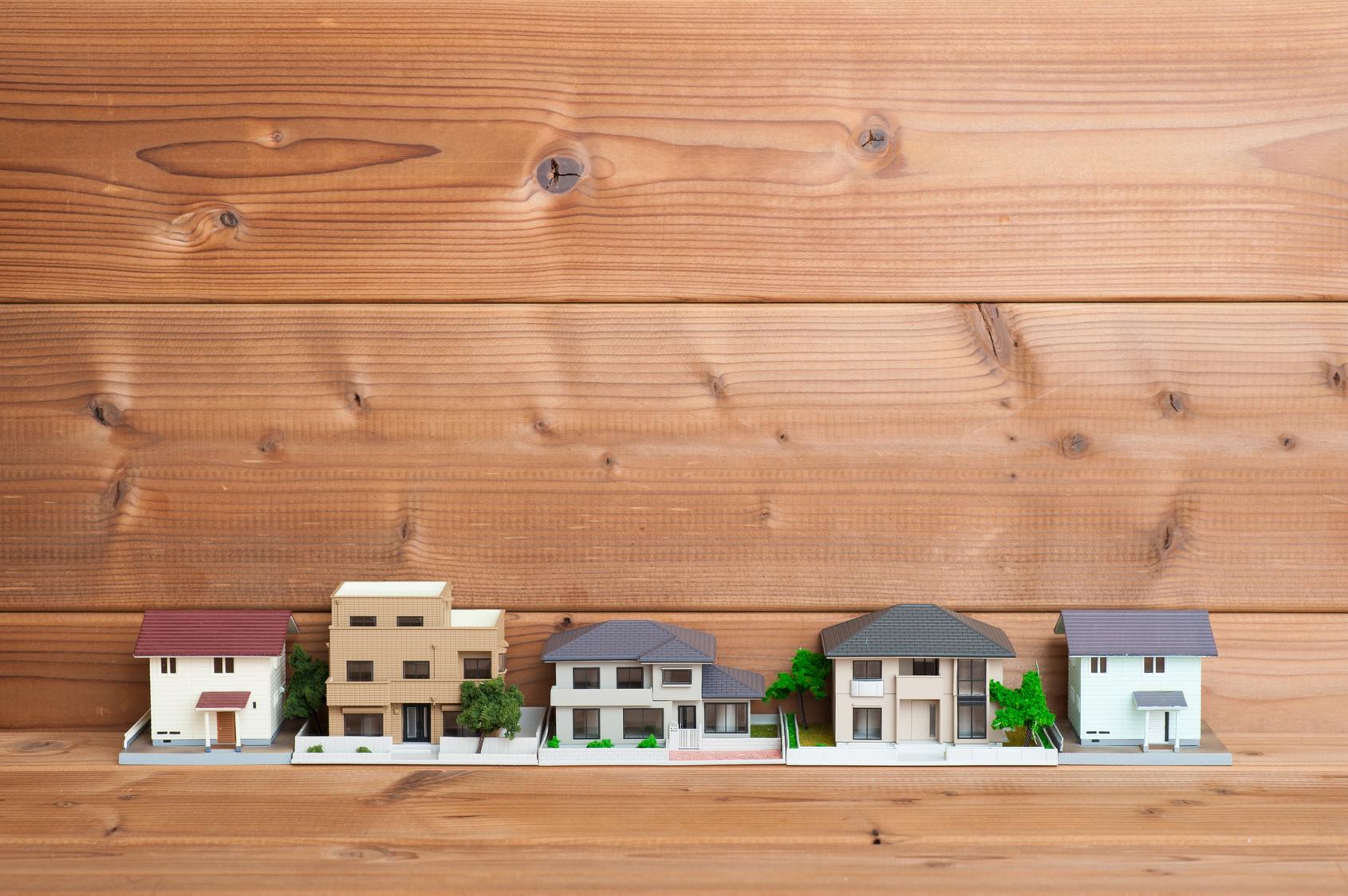 住宅購入ガイド―これだけは知っておきたい4項目