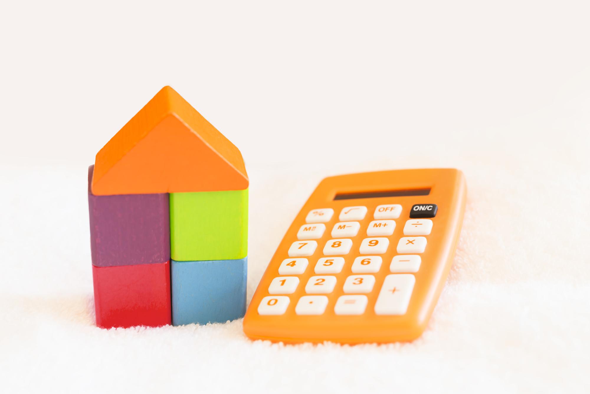 住宅ローンの借り換えを検討すべきは、この3ケース!低金利の今だから見直しを!