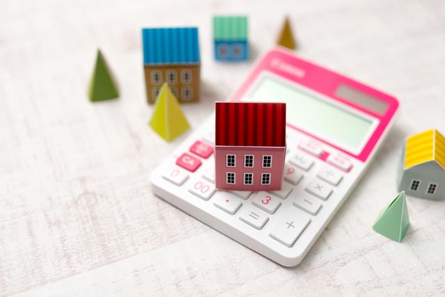 住宅購入費