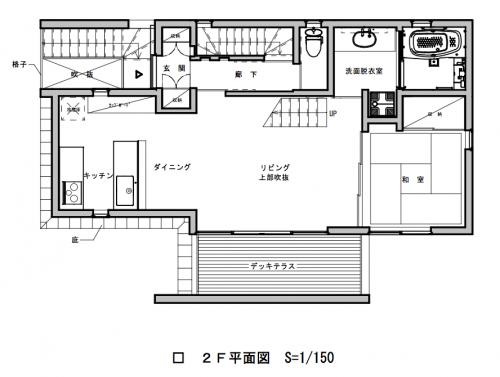 木造三階建ての二世帯住宅