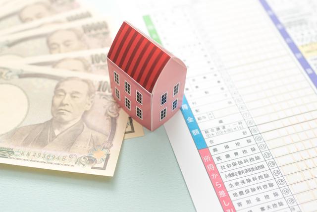 リフォームで受けられる減税制度の種類と要件一覧