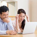 住宅ローンが払えない場合はどうなる?困った時の対応策12