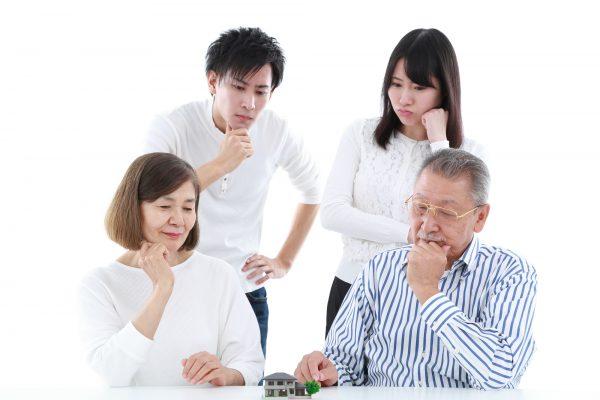 住宅取得資金の贈与を受ける場合の対応をわかりやすく解説!
