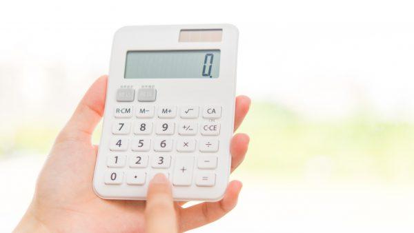 家を売却する前にチェックすべき2項目と、高く早く売るための流れ、税金・その他費用