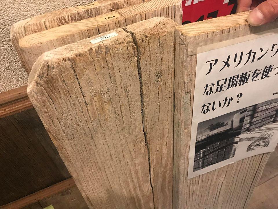 DIY 収納ボード