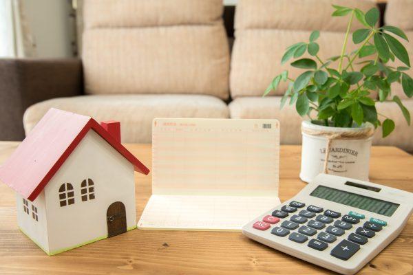 家のローンの平均額と失敗しない返済方法、世帯年収600万円のケースをシミュレーション!