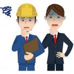 外壁塗装工事で起こるトラブルを紹介!失敗しないための対策とは