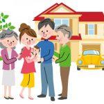 戸館住宅に必須の家財保険とは? 火災保険とはどう違う?