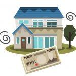 外壁塗装でもらえる補助金・助成金の条件や手順、価格を解説!