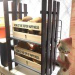 木箱とすのこを使ったベジタブルボックスの作り方【セリア100均DIY】