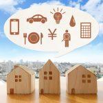 季節の変わり目に家主がやるべき8つのこと
