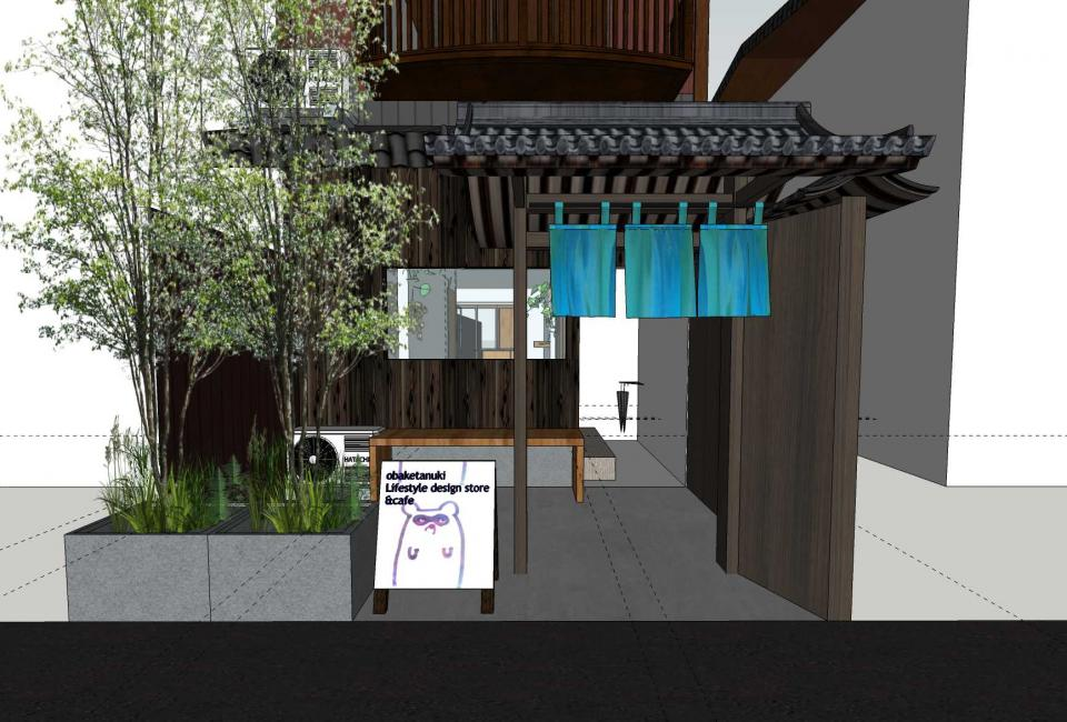 観光地でのカフェ&ショップ計画(リノベーション)の写真0