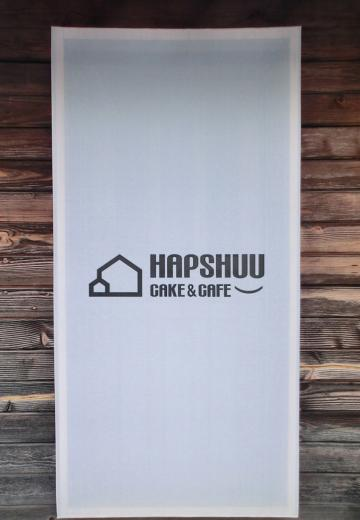 Hapshuu Cake & Cafeの写真1
