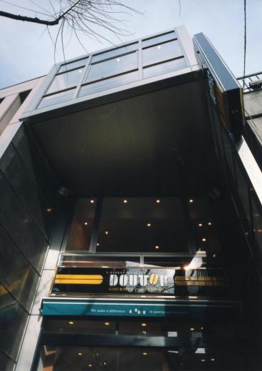 神楽坂ビル - 不二家「ペコちゃん焼き」 + ドトールの写真2