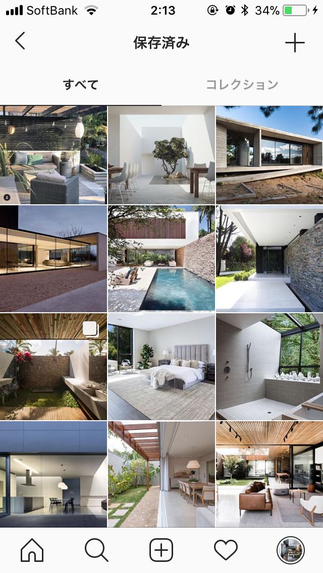シンプルで外との繋がりのある家の写真5