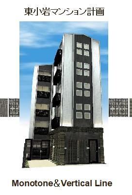 都心に建つワンルームマンション(収益物件)の写真1