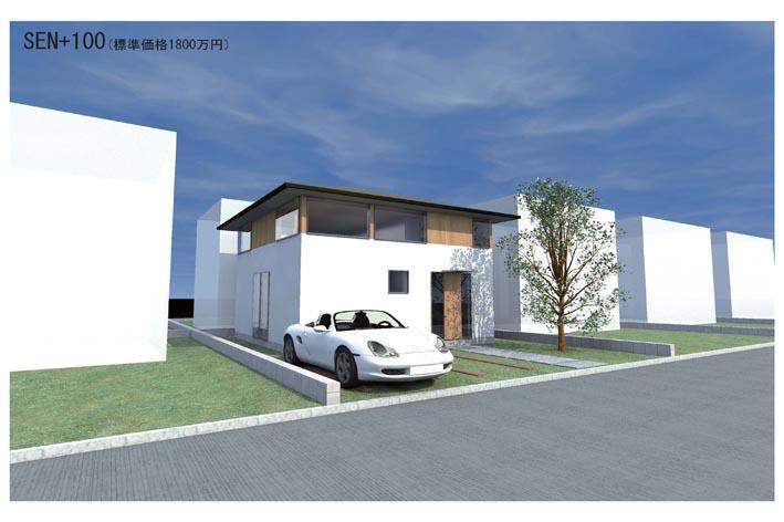 1000万円台の自由設計の家の写真0