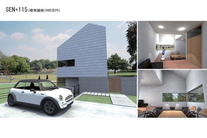 1000万円台の自由設計の家の写真2