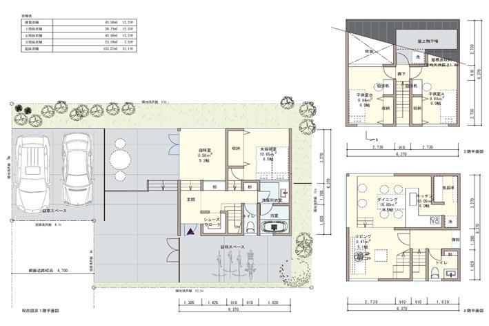 1000万円台の自由設計の家の写真3