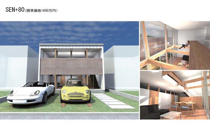 1000万円台の自由設計の家の写真4