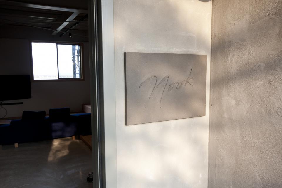 private villa nookの写真1